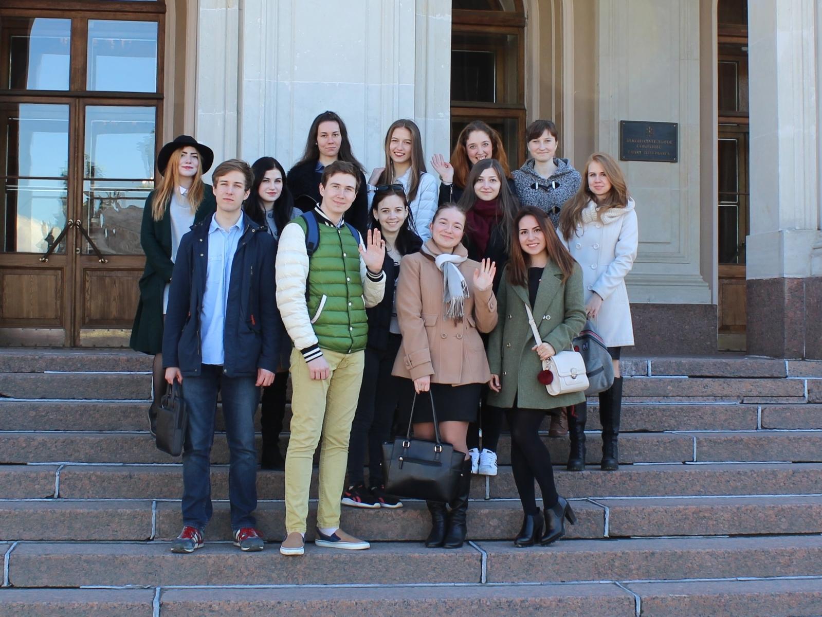 Студенты ВШГиФУ посетили Законодательное собрание Санкт-Петербурга