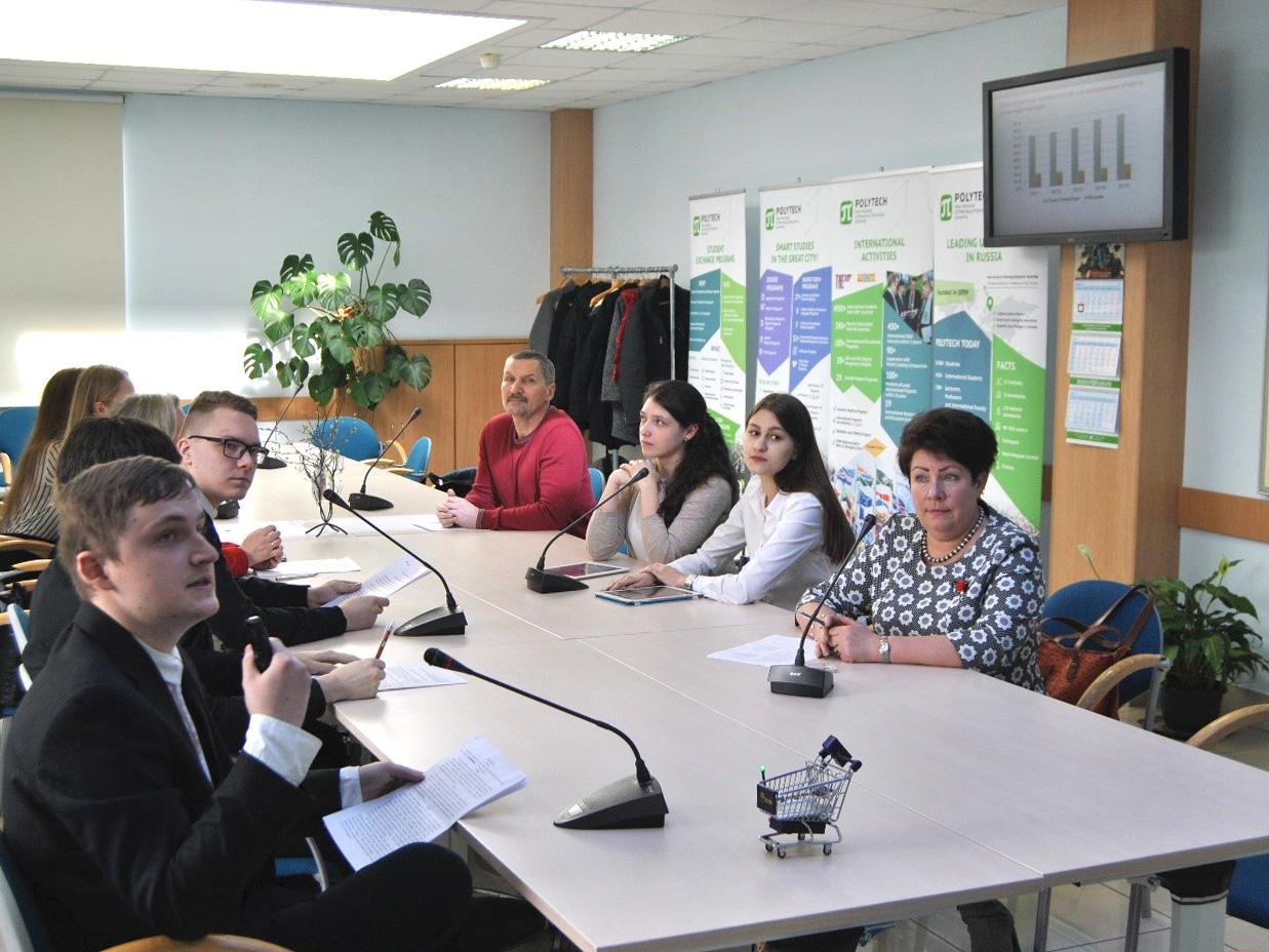 Международная научно-практическая конференция «Организация и управление процессами в области коммерческой деятельности»