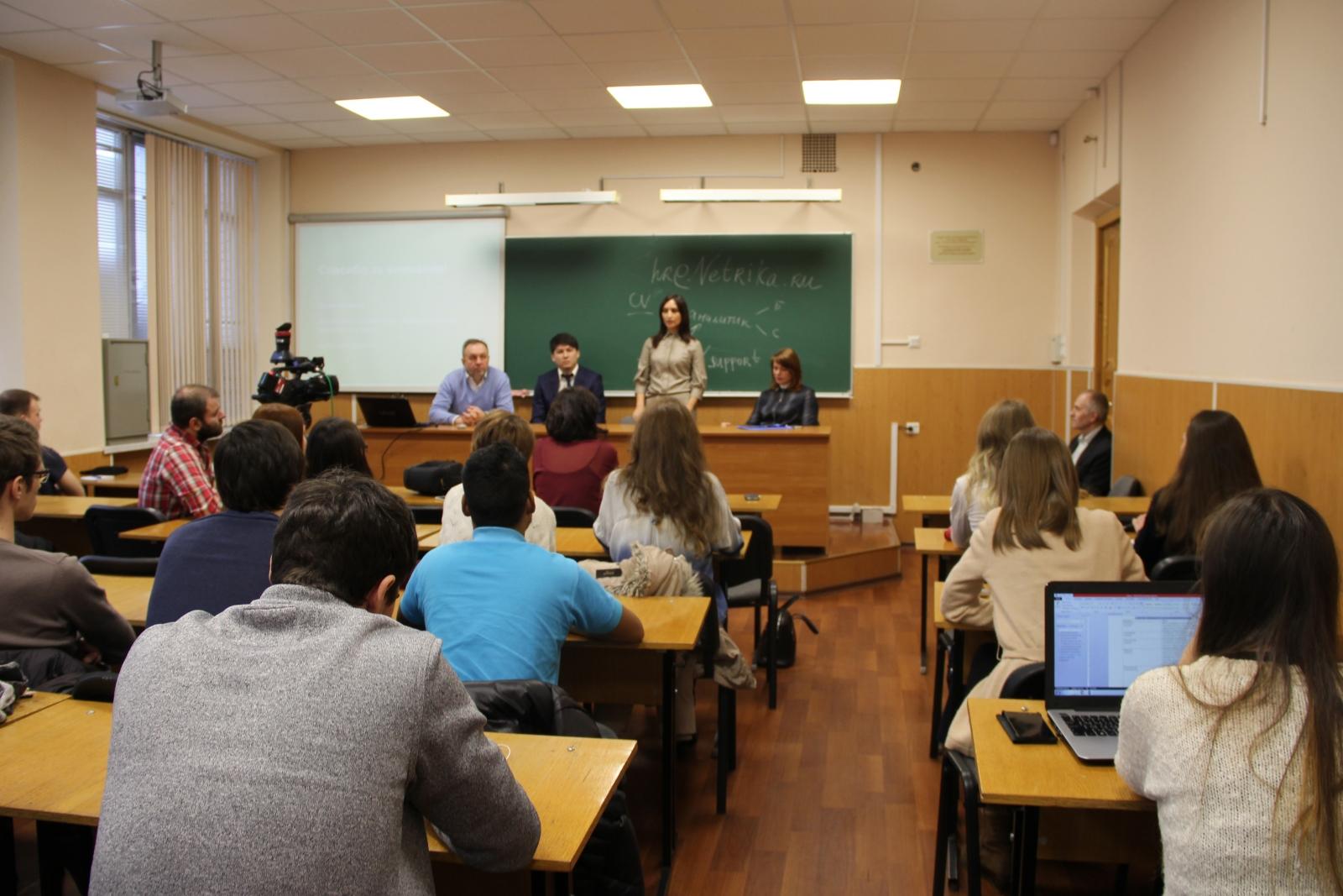 Информационные системы в помощь здравоохранению: интеграция образования и реального бизнеса