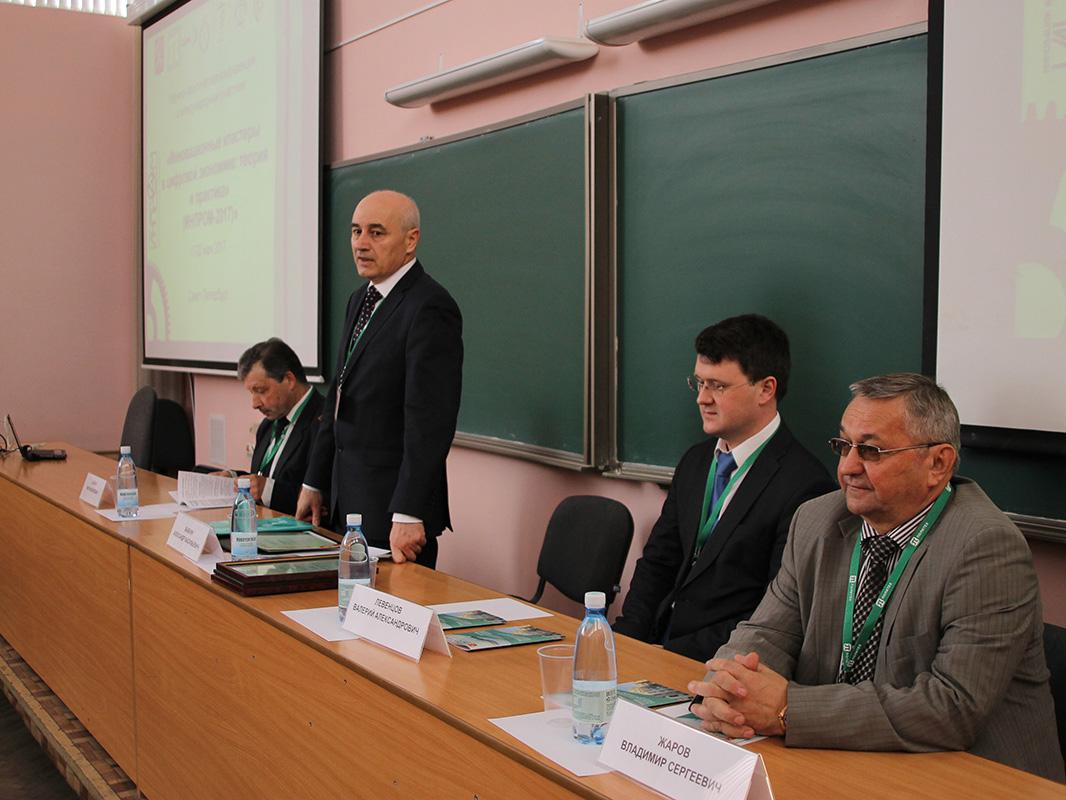 В ИПМЭиТ состоялась конференция «Инновации и экономика промышленности (ИНПРОМ)»