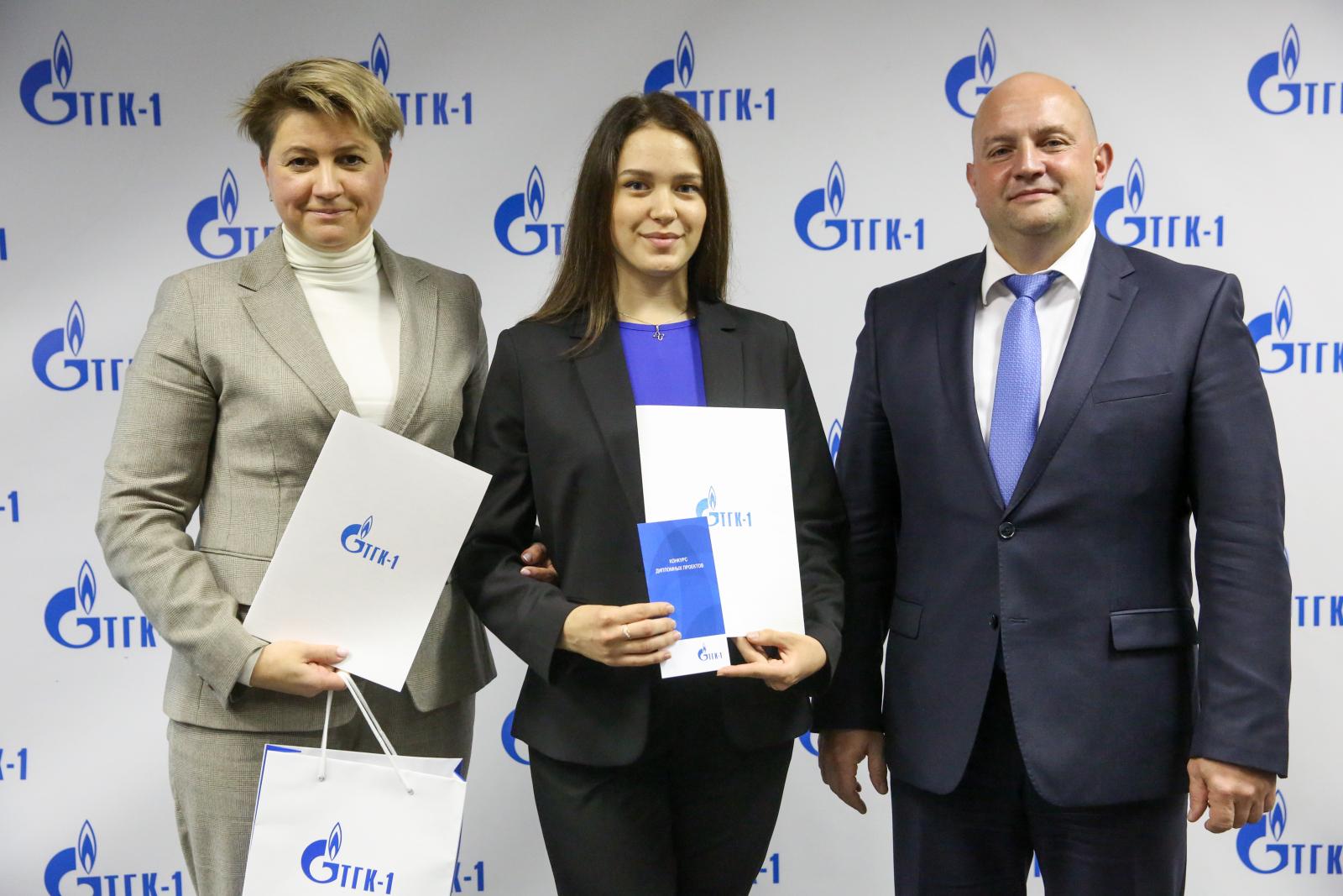 Награждение победителей и призеров XVI ежегодного конкурса ПАО «ТГК-1» на лучший дипломный проект