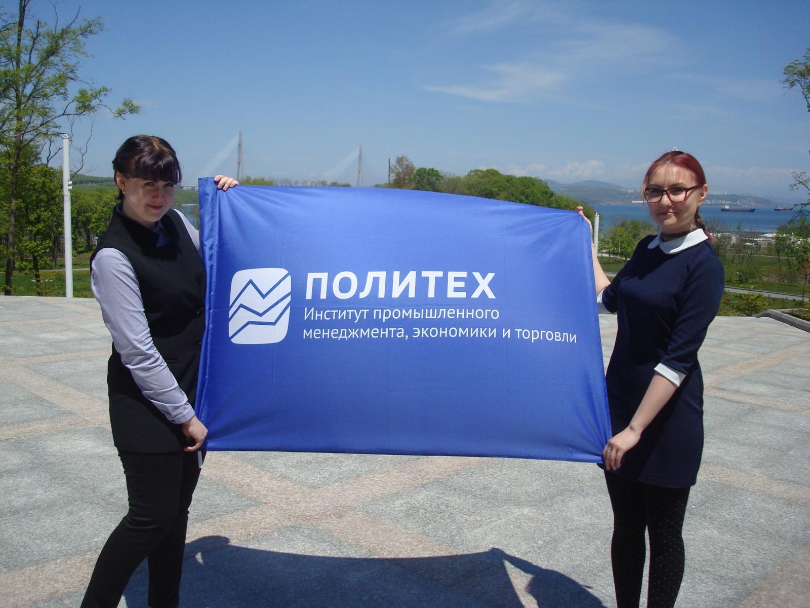 Команда ИПМЭиТ- призер конкурса проектов Всероссийской студенческой олимпиады по управлению качеством