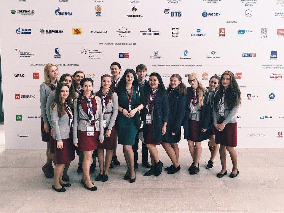 Петербургский международный экономический форум глазами студентов: как это было?