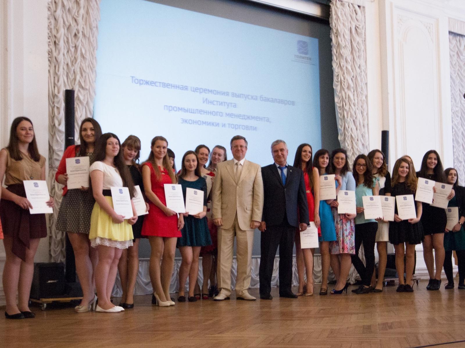 Торжественная церемония выпуска бакалавров в Белом зале Политехнического университета