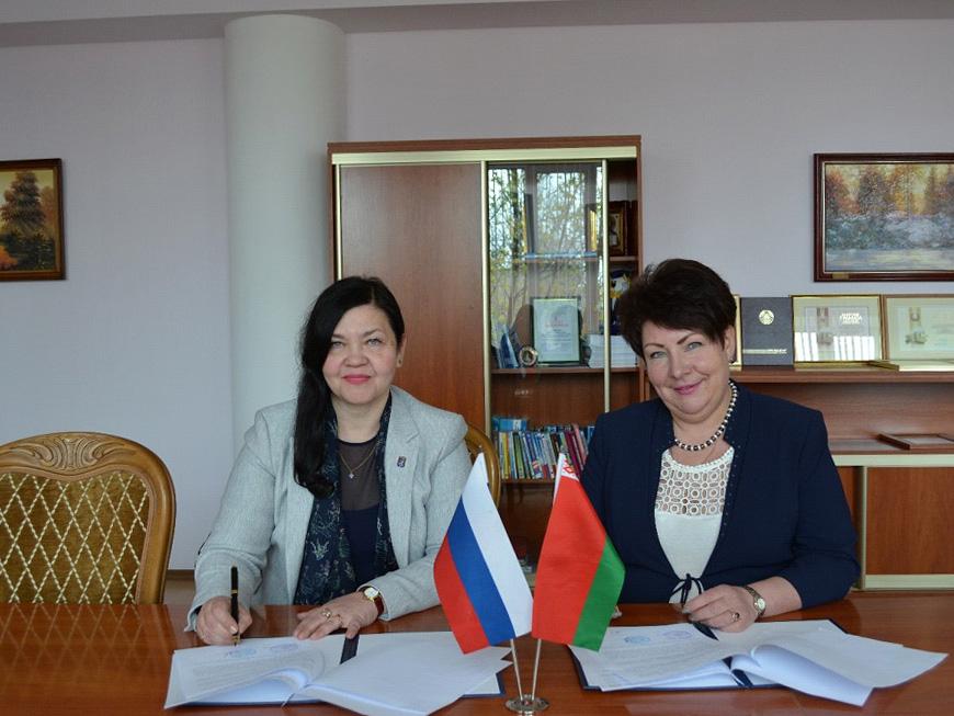 СПбПУ и БТЭУПК подписали договор о сотрудничестве