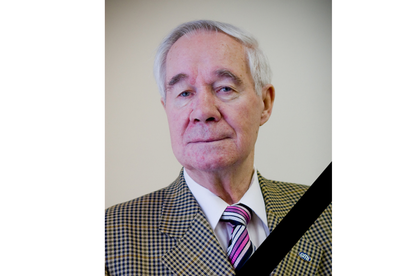 Скончался основатель и научный руководитель Международной высшей школы управления Василий Романович Окороков