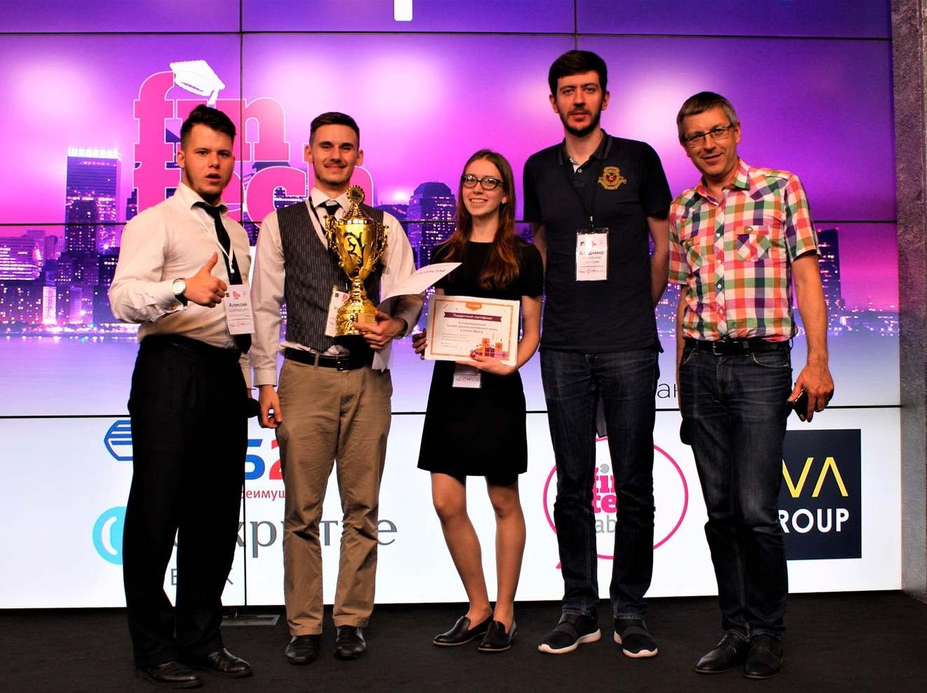 В копилке побед-российский кейс-чемпионат Fintech Cup 2017