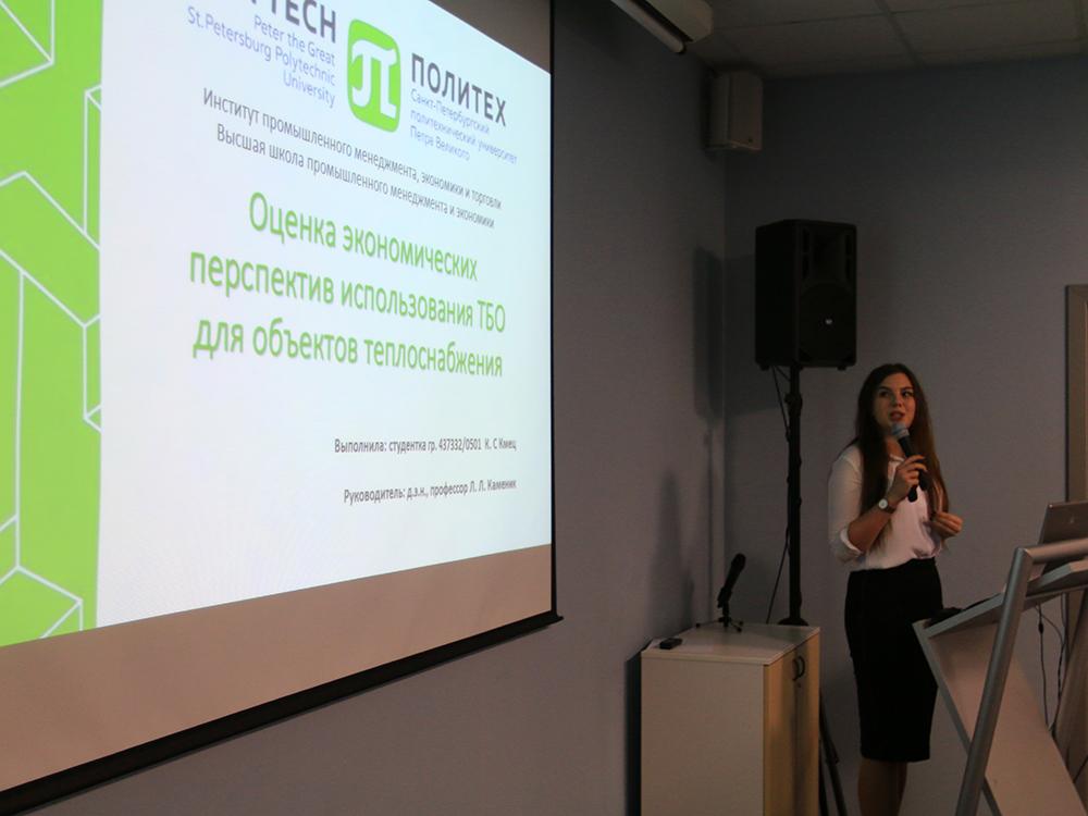 Дипломные проекты студентов ИПМЭиТ- среди лучших на конкурсе ПАО «ТГК-1»