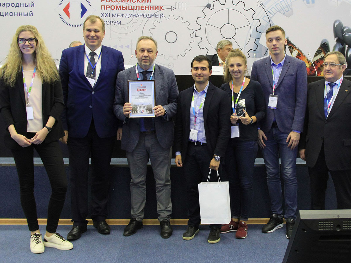 Студенты ИПМЭиТ - победители конкурса лучших инновационных проектов