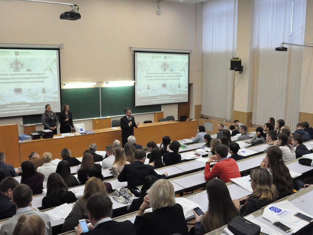 В ИПМЭиТ отметили 115-летие экономического образования