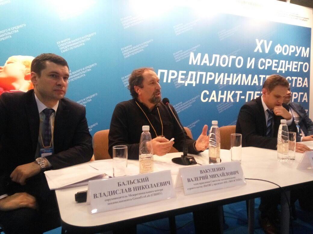 Предприниматели Санкт-Петербурга обсудили зеленые технологии
