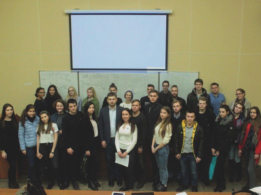 Экономический клуб знакомит студентов с профессионалами