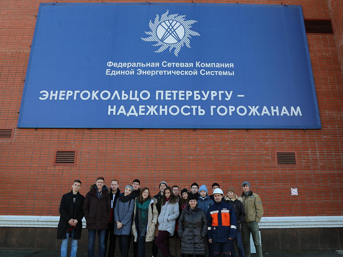 Студентам ИПМЭиТ провели экскурсию по энергетическим объектам города