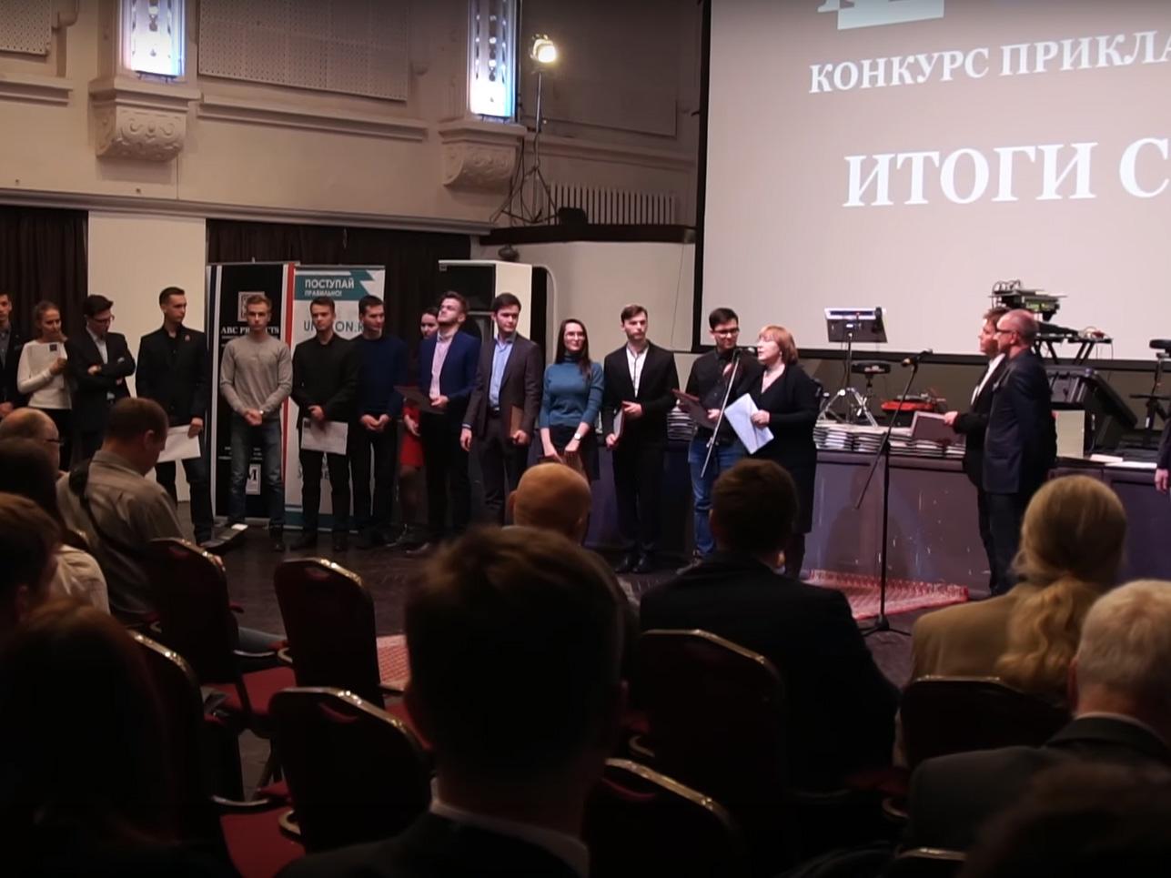 Студенты ИПМЭиТ стали победителями конкурса ABC PROJECTS