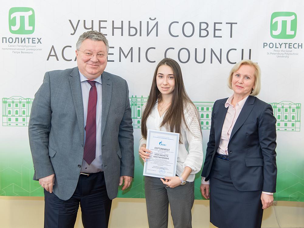 Студенты ИПМЭиТ-победители конкурса стипендий ПАО «ТГК-1»