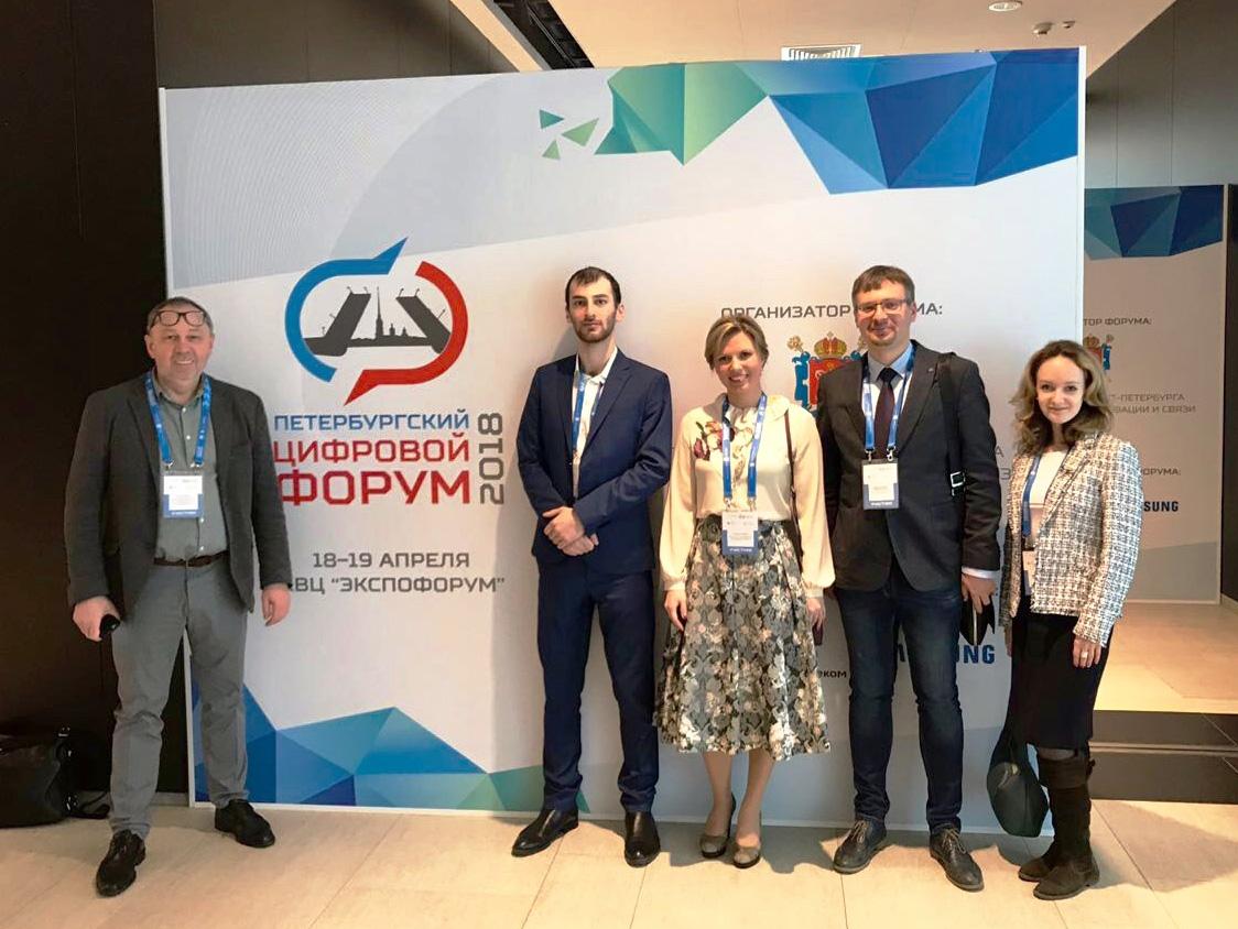 Студенты и преподаватели ИПМЭиТ посетили Петербургский цифровой форум