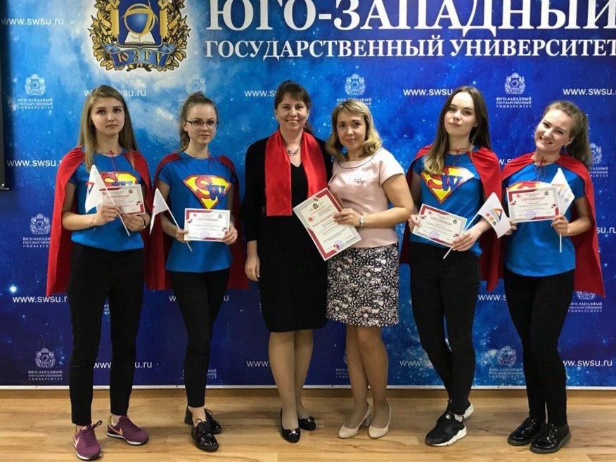 Студентки ИПМЭиТ - призеры X Международной студенческой олимпиады ЮЗГУ