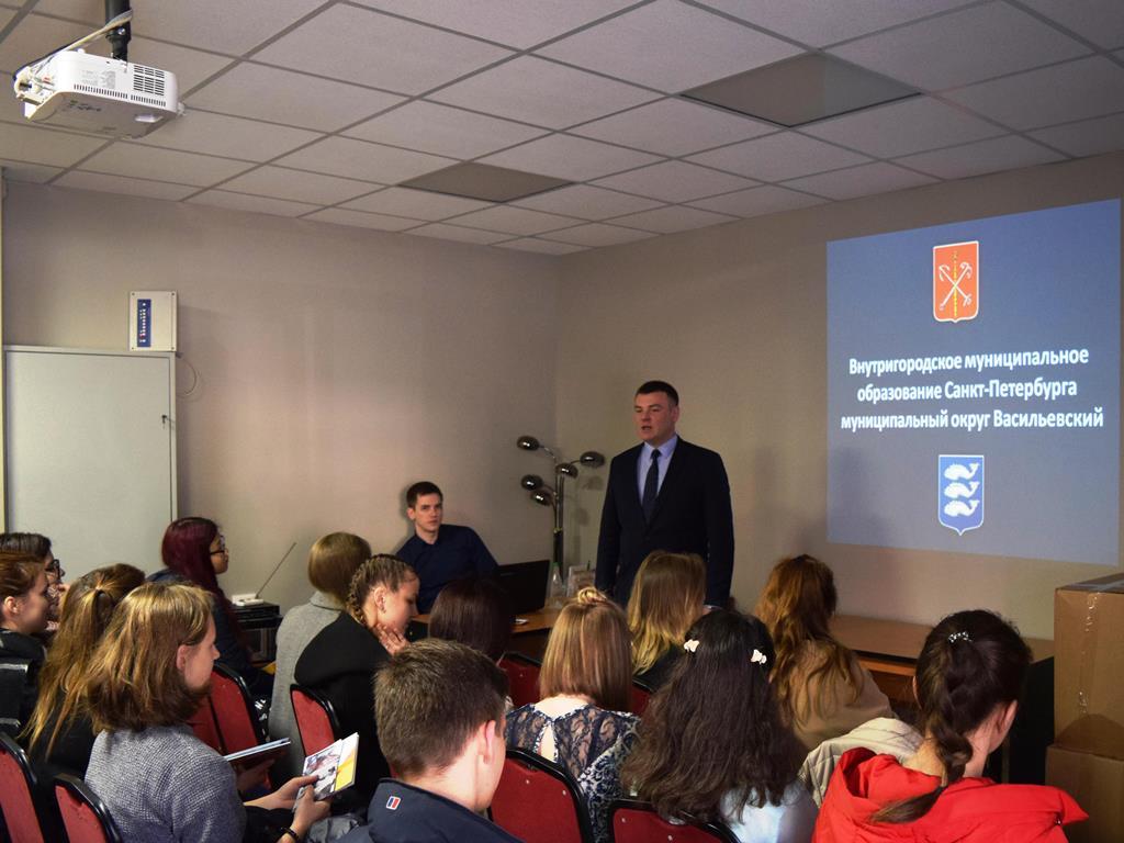 Студенты посетили Муниципальный совет внутригородского муниципального образования Санкт-Петербурга МО Васильевский