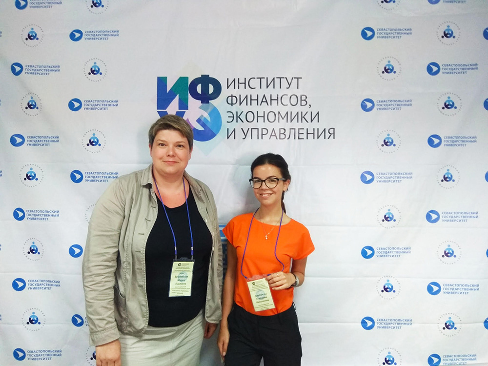 Студенты ВИЭШ приняли участие в Международной научно-практической конференции в Севастополе