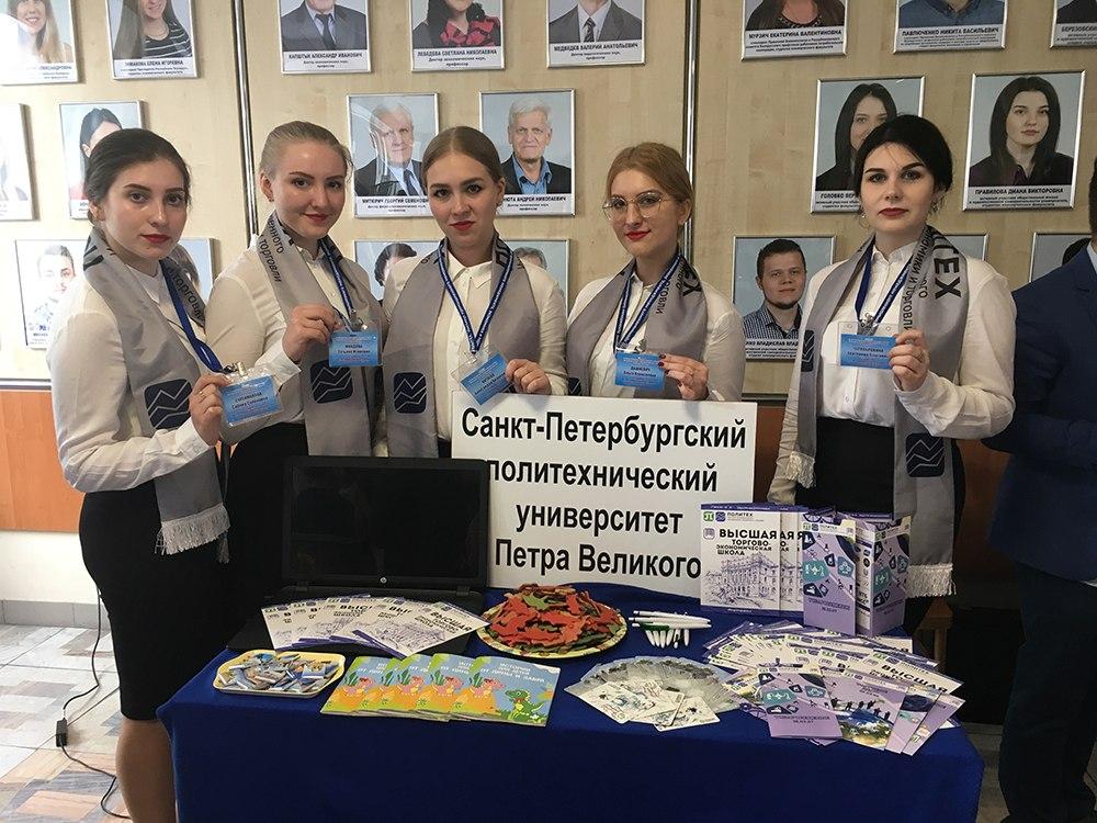 Студенты ВШСиТ посетили БТЭУ на неделе «Молодежь и предпринимательство – 2018»