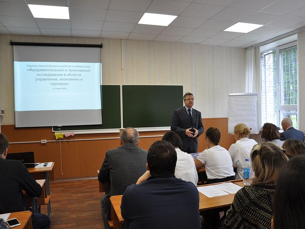 В ИПМЭиТ состоялась конференция «Фундаментальные и прикладные исследования в области управления, экономики и торговли»