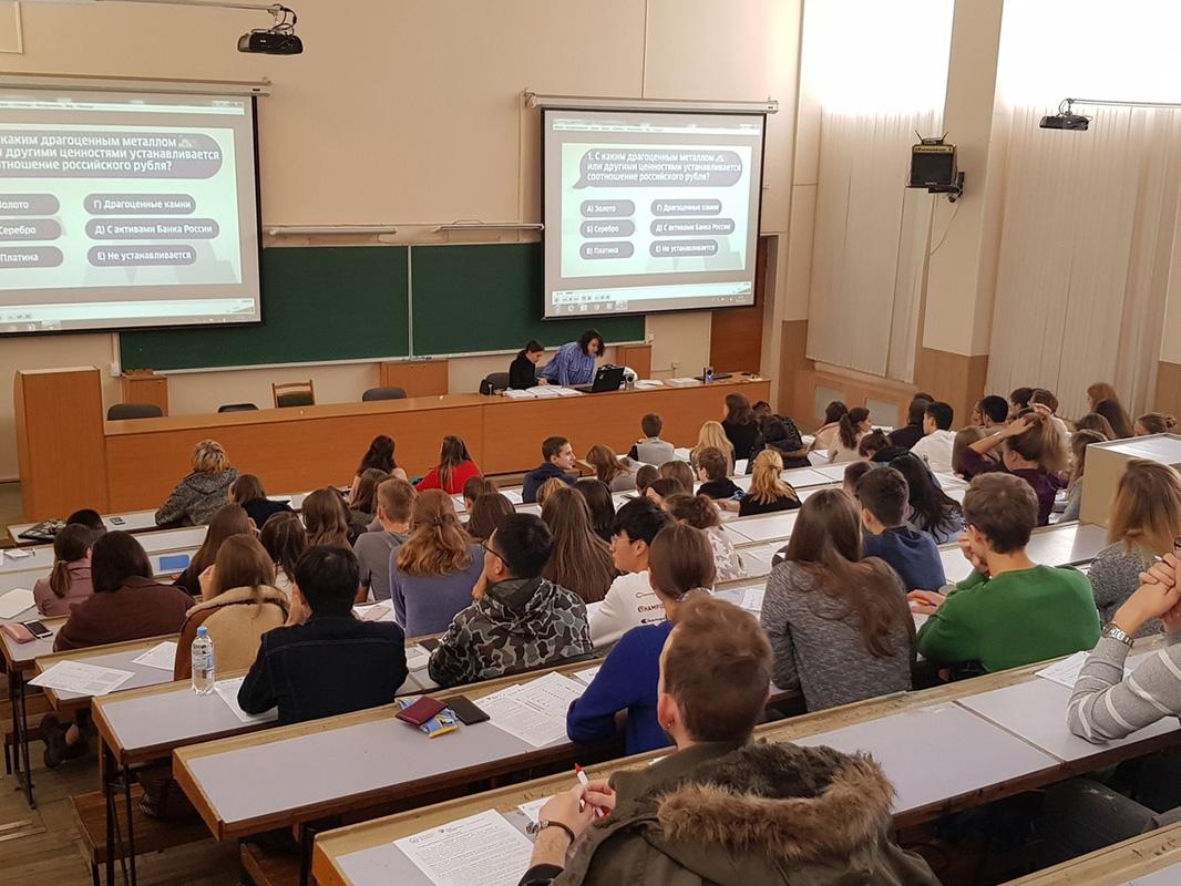 Проверка на грамотность: Всероссийский экономический диктант