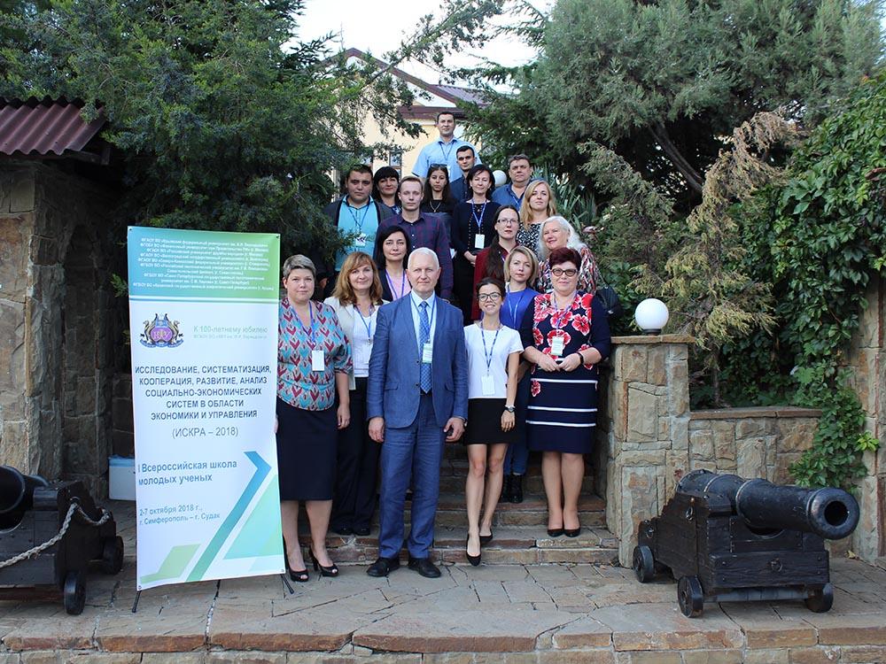 Студенты ВИЭШ на конференции ИСКРА-2018
