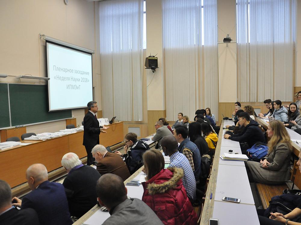 Лучших студентов, аспирантов и молодых ученых наградили на Пленарном заседании «Недели науки»
