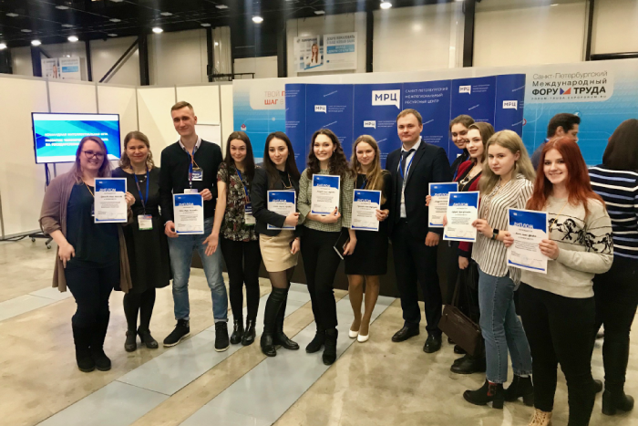 Студенты ВИЭШ — победители и участники деловой игры «Развитие человеческого капитала на государственной службе»