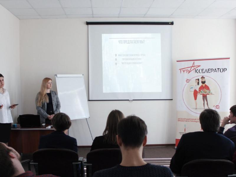 Студенты ВИЭШ приняли участие в 5-ом треке Туракселератора