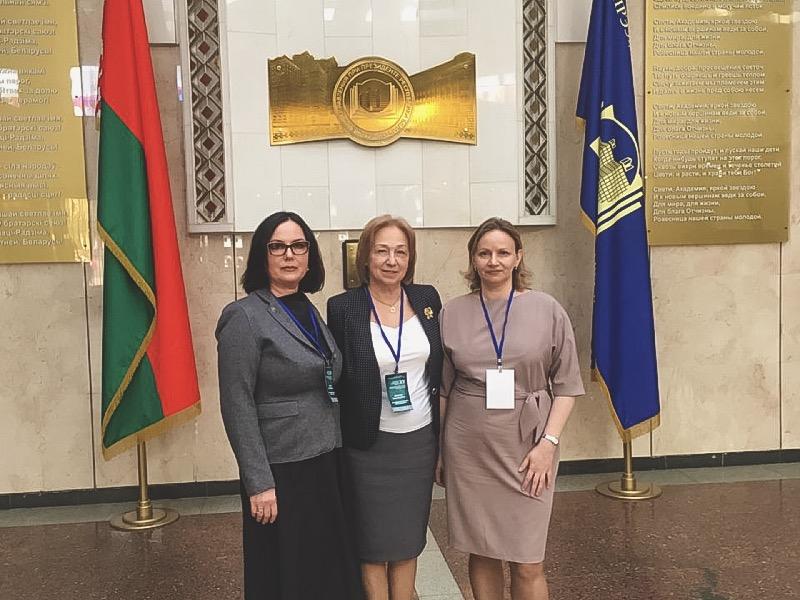 Представители ВШОЭиМ на XV международной научно-практической конференции в Республике Беларусь