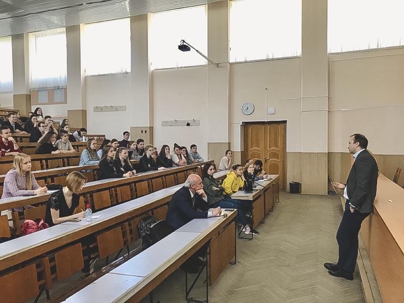 Лекция заместителя руководителя МРУ Росфинмониторинга Иванова Ф.К.