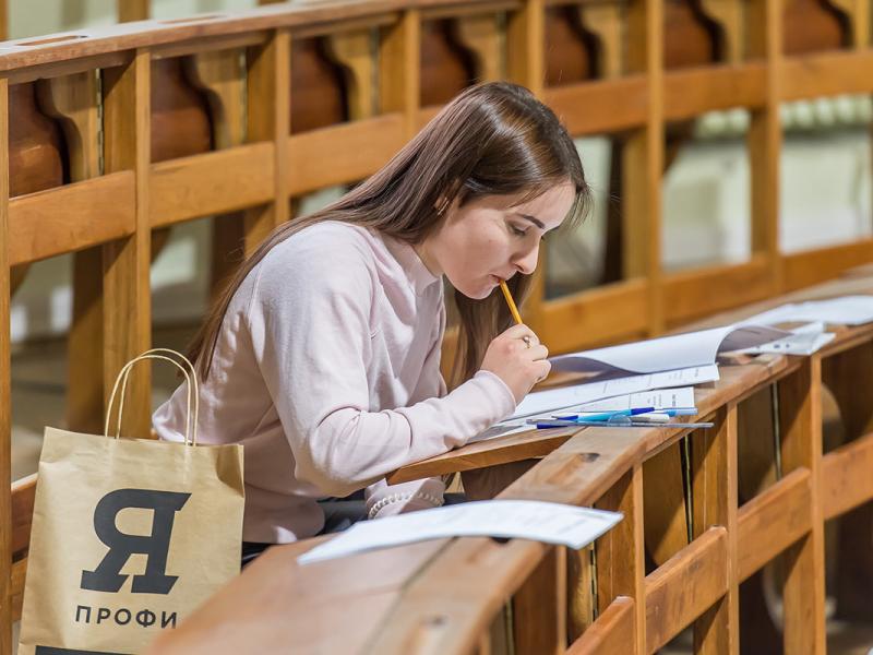 Всероссийская студенческая олимпиада «Я – профессионал»