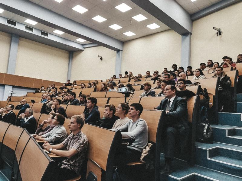 Семинар «Тенденции развития цифровой экономики»