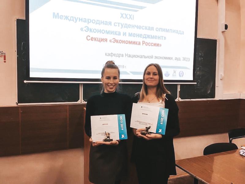 Студентки ВШСТ приняли участие в Международной студенческой Олимпиаде «Экономика и менеджмент»