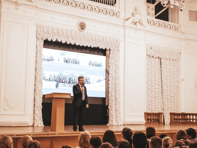 ИПМЭиТ открыл свои двери для Абитуриентов 2020