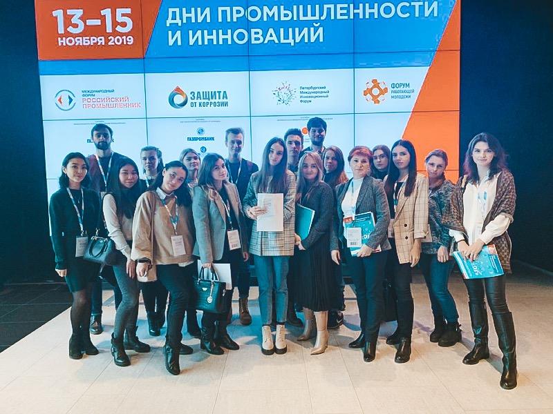 Студенты ВИЭШ на Петербургском инновационном форуме