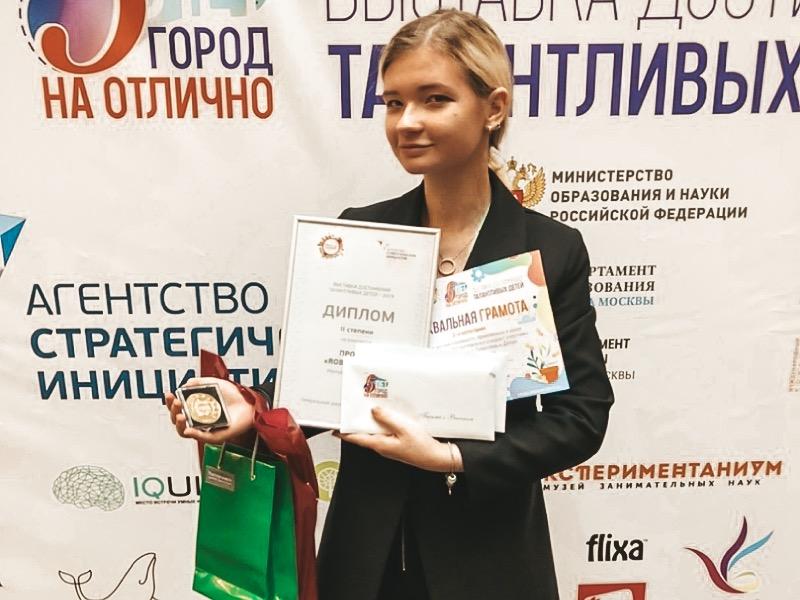 Авторский инновационный проект студентки ИПМЭиТ стал лауреатом «Выставки достижений талантливых детей»