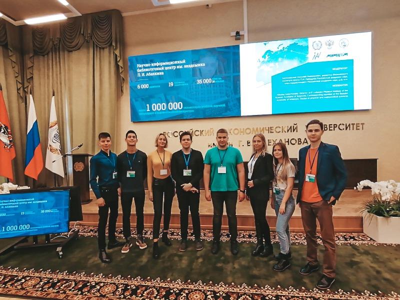 Студенты ВИЭШ на V Международной научно-практической конференции Международного сетевого института