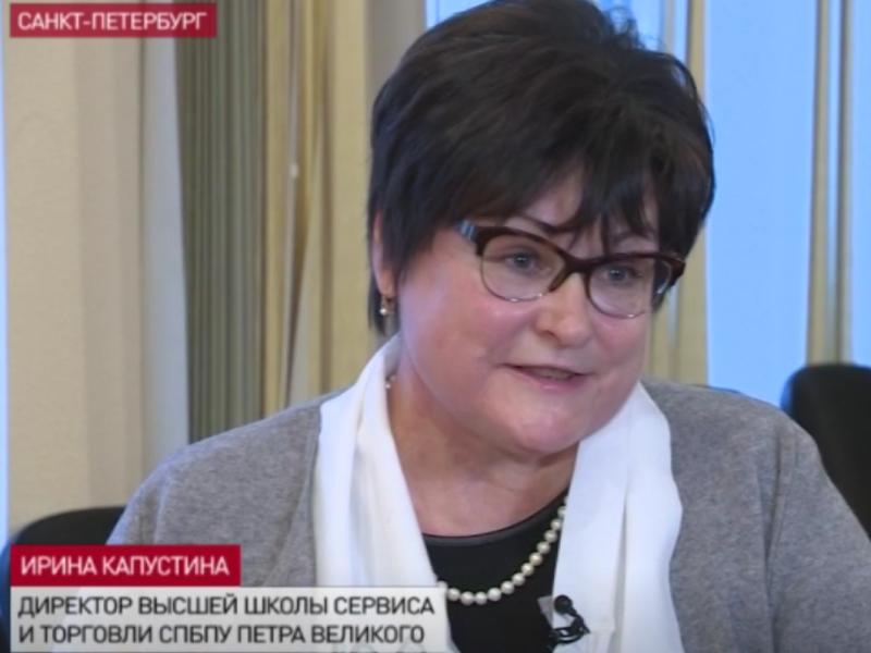 Пятый канал взял интервью у директора ВШСТ Капустиной Ирины Васильевны
