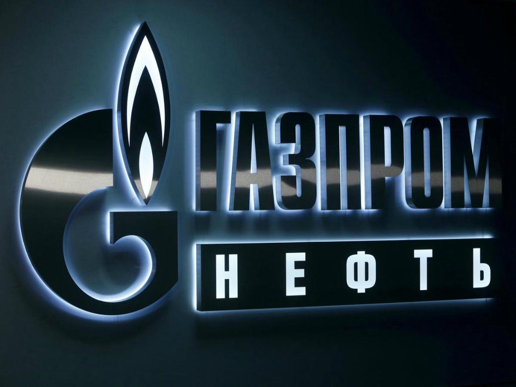 Дополнительный набор на программу ДПО по заказу ПАО «Газпром нефть»
