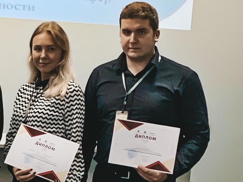 ВИЭШ на конференции «Актуальные проблемы формирования эффективной системы ПОД/ФТ» в г. Севастополь