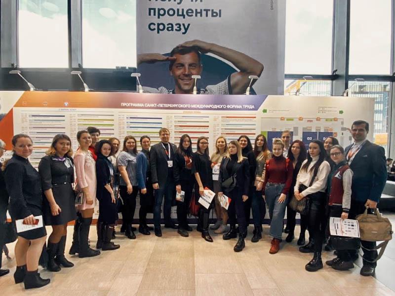 ИПМЭиТ на Санкт-Петербургском Международном Форуме Труда