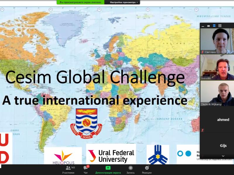 Студенты ВШСТ принимают участие в международной бизнес онлайн игре «CESIM GLOBAL CHALLENGE 2020»