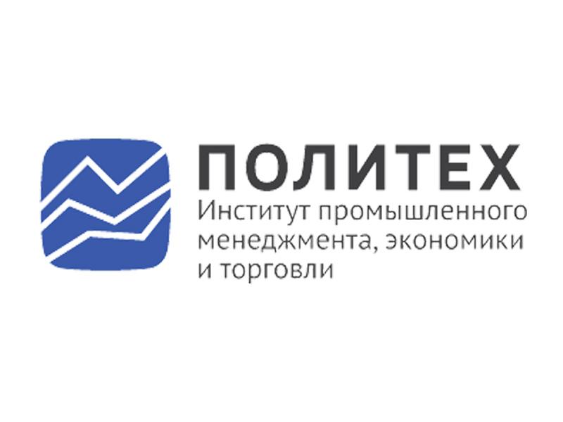 Кейс-чемпионат им. Петра Великого