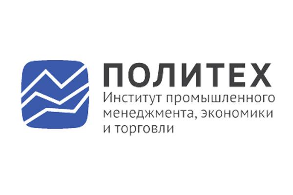 Перенос Дня открытых дверей по программам магистратуры ИПМЭиТ