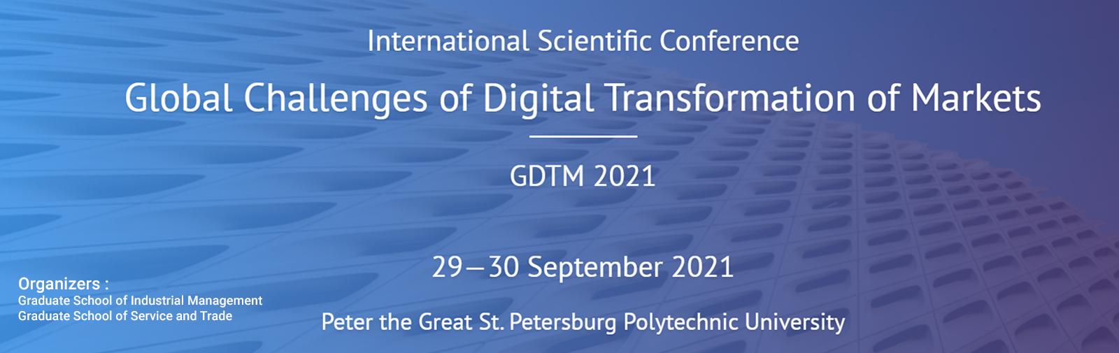 GDTM 2021